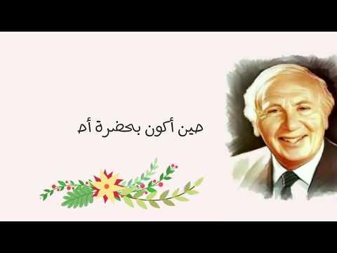 نزار قباني - ما بين حب وحب