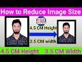 Photo Size 4.5 CM x 3.5 CM | Signature  4.5 CM height and 3.5 CM width through paint application