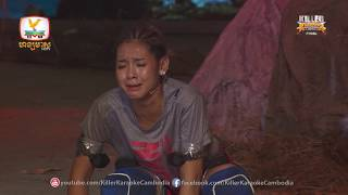 Killer Karaoke Cambodia Season 4 Week 15 - Final | ស្រម៉ោចខ្មៅ - ឆក់ឥតល្ហែ