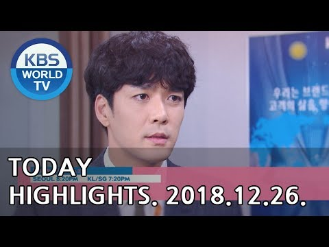 Today Highlights-Love To The End E96/It's My Life E33/Problem Child in House [2018.12.26]