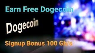 Dogerty.com | Dogecoin Cloud Mining Site 2020 | Signup Bonus 100Gh/s