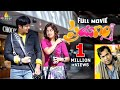 Prayanam Telugu Latest Full Movies Manchu Manoj, Payal Ghosh Sri Balaji Video