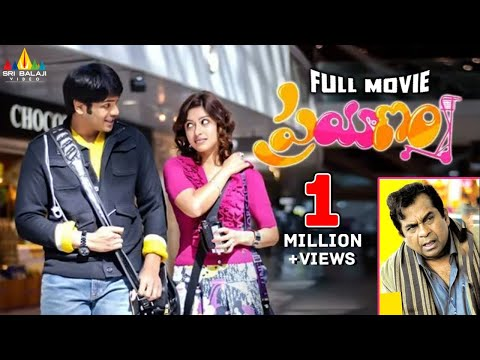 Prayanam Telugu Full Movie | Manchu Manoj, Payal Ghosh | Sri Balaji Video