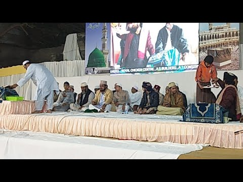 Naatqah Asad Khan Sahab, Live Naat E Mehfil From, Jamaican masjid,Amberpet Hyderabad