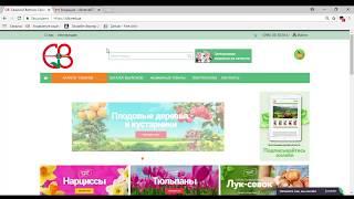 видео Вестник садовода - КАТАЛОГ «СЕМЕНА» (семена и косточки) из коллекции Ю.Бродского