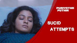 Gayathrie attempts for Sucide - Puriyatha Puthir Movie Scenes | Vijay ethupathi | Gayathrie | Sam CS