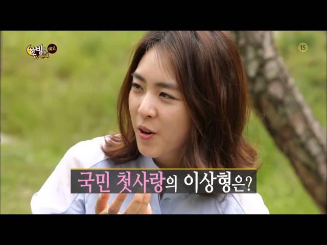 SBS [한밤의TV연예] – 28일(수) 예고