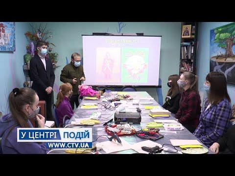 Телеканал C-TV: Мистецтво здоров'я