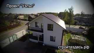 видео Планировка дома 9x9 метров