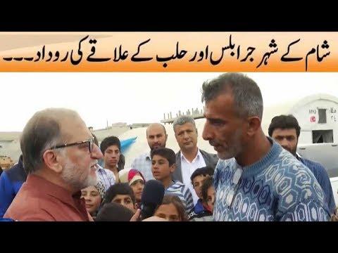 Harf E Raaz | Orya Maqbool Jan Visit to Sham & Halab