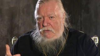 Протоиерей Димитрий Смирнов о сектах и сектантах