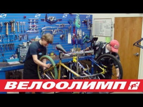 Настройка скоростей на велосипеде. Регулировка тормозов на велосипеде.  Ремонт велосипедов
