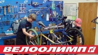 Настройка скоростей на велосипеде. Регулировка тормозов на велосипеде.  Ремонт велосипедов(Настройка скоростей на велосипеде. Регулировка тормозов на велосипеде. Ремонт велосипедов http://www.veloolimp.ru/..., 2014-03-12T13:28:51.000Z)