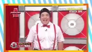 ゆりやんレトリィバァ コント「ピアノ発表会」
