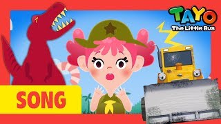 Tayo T-Rex the dinosaur song l Tayo Nursery Rhymes l Tayo the Little Bus