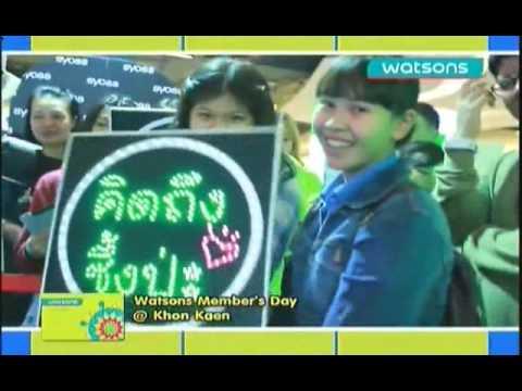 130717 Rit Watsons Member's day - KhonKaen[TVC]