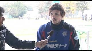 「ハーフナー・マイク インタビュー」 Vol.1
