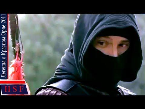 Какое Кредо Убийцы? Легенда о Красном Орле | Исторические фильмы про ассасинов и тамплиеров