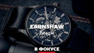 Обзор механических часов Earnshaw ES-8076-05, ES-8076-06