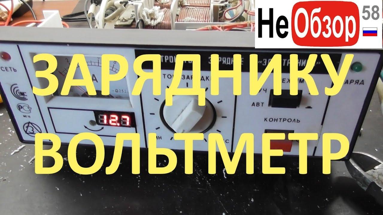 Аккумулятор Renault Hi LIFE 12V 60Ah 600A 7711238597 - YouTube
