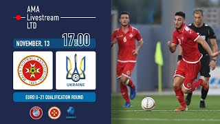 Malta U-21 - Ukraine U-21 | EURO U-21 Qualification round | November 13