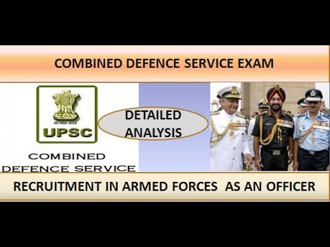 COMBINED DEFENCE SERVICE EXAM 2017/ RECRUITMENT IN ARMED FORCES AS AN OFFICER/ APPLY FAST