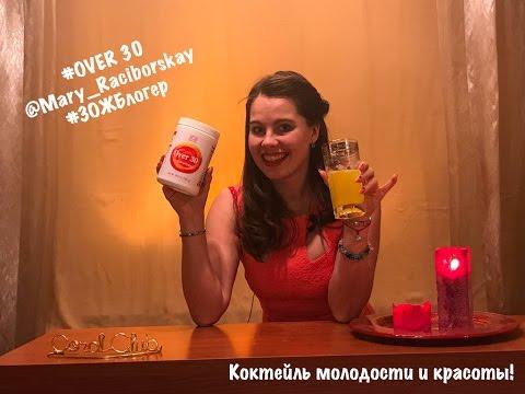 Галина гроссманн омоложение лица и организма