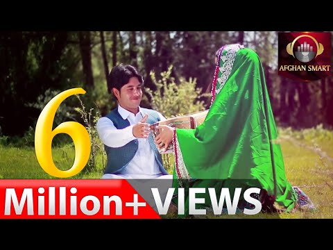 Faridoon Angar - Khanum Jani Geney OFFICIAL VIDEO