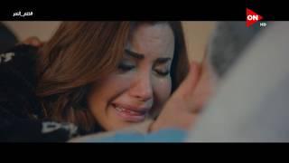 انهيار مريم وعمر من البكاء بعد ما عرفوا حقيقة مرض والدة عمر.. مشهد صعب #ختم_النمر