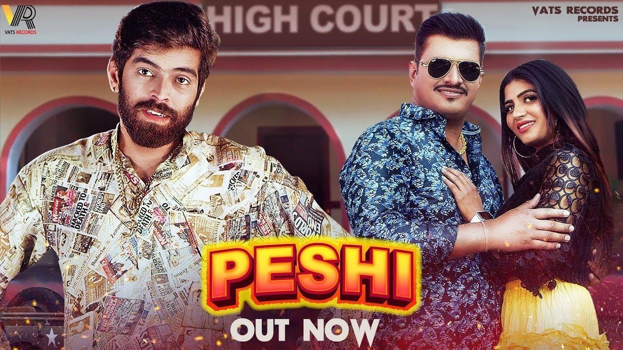 Download PESHI   Masoom Sharma, Manisha Sharma   Sonika Singh, Monu S   New Haryanvi Songs Haryanavi 2021