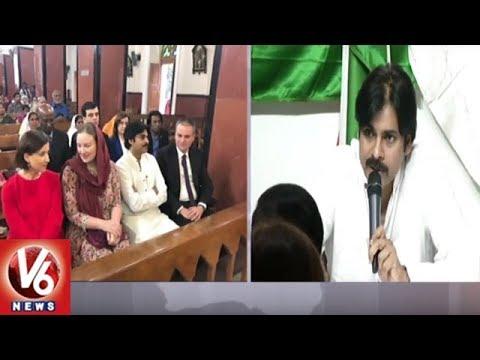 Pawan Kalyan And Poland Ambassador Adam Burakowski Visits St Mary's Church   V6 News