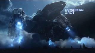 Космическая онлайн игра 2013: XGame