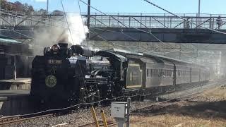 【D51 498 30th オリエント仕様】SLぐんまみなかみ 沼田駅発車!【D51 498+旧型客車】