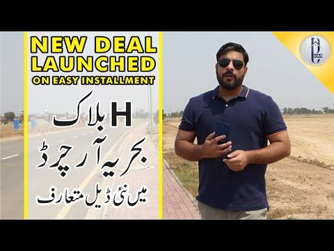 new-deal-in-h-block-bahria-orchard-launched-|-5-&-8-plots-on-easy-installments