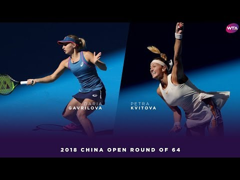 Daria Gavrilova vs. Petra Kvitova | 2018 China Open First Round | WTA Highlights 中国网球公开赛