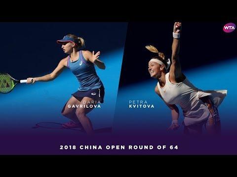Daria Gavrilova vs. Petra Kvitova | 2018 China Open First Round | WTA Highlights 中国网球公开赛