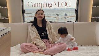 7개월 아기와 카라반 캠핑..쉽지 않아..ㅣ두번가고 팔…