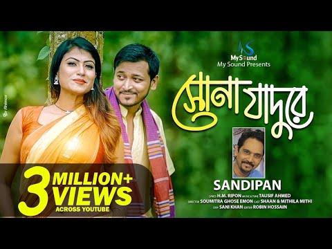 Sona Jadure | Sandipan | Musfiq Litu | Bangla New Song 2017