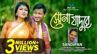 Video Sona Jadure | Sandipan | Musfiq Litu | Bangla New Song 2017 download MP3, 3GP, MP4, WEBM, AVI, FLV Oktober 2018