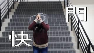 2B ll 影片作業 F組