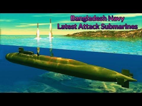 BREAKING: Bangladesh Navy buying Attack Submarine | দিল্লীর দুঃচিন্তা আসছে অত্যাধুনিক সাবমেরিন