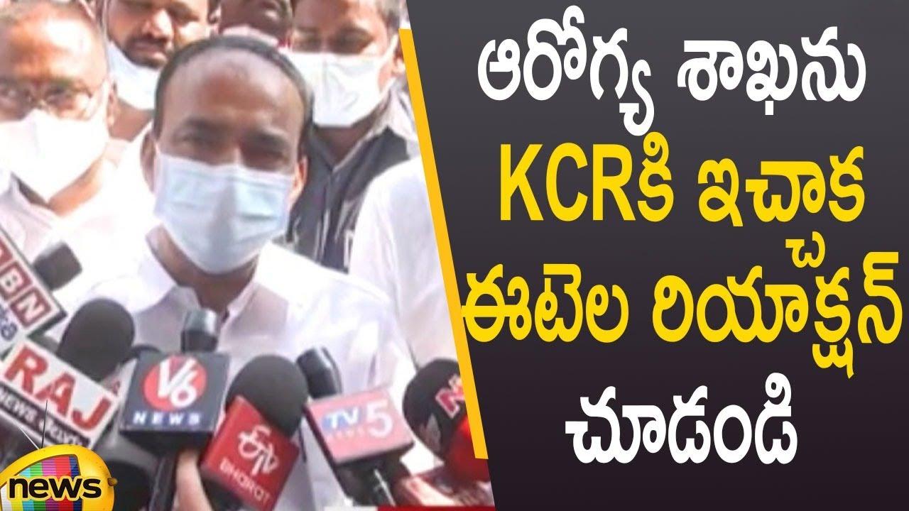 Download Etela Rajender First Reaction Over Dismissal Of Health Ministry | Telangana News | Mango News