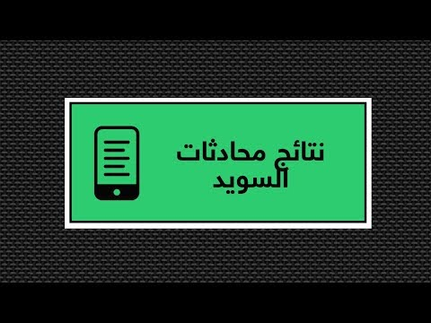 الشعيطي والمهاجر أبرز قادة داعش الذين قتلوا خلال تحرير هجين  - نشر قبل 5 ساعة