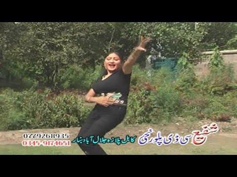 Salma Shah - Mubarak Da Sha Dilbara - Pashto Movie Songs And Dance