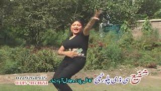 Download Salma Shah - Mubarak Da Sha Dilbara - Pashto Movie Songs And Dance MP3 song and Music Video