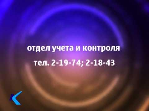 29 04 15 Новые номера телефонов КУМИ