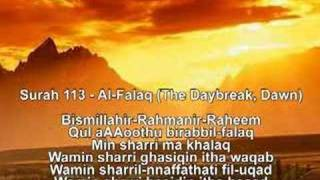 Learn Quran: The 4 Qul Surahs (Shiekh Abu Bakr Shatri/Shateri Quran Recitation)