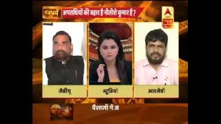 बिहार में बढ़ते अपराध को लेकर विरोधियों के निशाने पर सीएम नीतीश