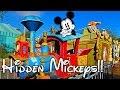 HIDDEN MICKEYS!! - Walt Disney World - Fantasyland
