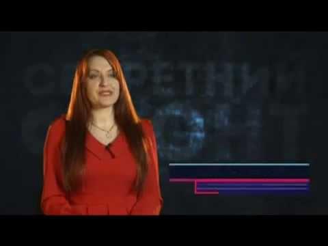 Евдокия Вернигор в передаче Секретный фронт (видео)